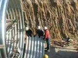 云南直径4米钢波纹管涵 排水施工