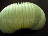 供应PVC钢丝伸缩管成套模具设备