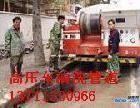 广州白云区高压车清洗下水道机械疏通马桶优惠快速服务