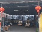 大面积厂房和办公场地出租