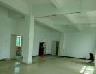 比亚迪4s 店后面 仓库 620平米