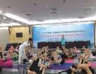 中山瑜伽教练培训,超十年教学经验,权威机构名师授课