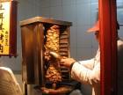 加盟土耳其烤肉需要多少钱-随到随学