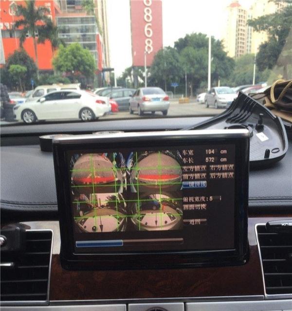 奥迪a8安装亿车安9s超高清行车记录仪!碰瓷远离您