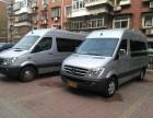 天津哪个区有旅游包车公司,哪有旅游包车公司电话