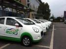 昆明新能源电动车汽车租赁点,纯电动,新能源