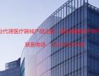 苏州上海医疗器械销售办理经营许可证申办主体申办条件和办理流程