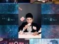 北京魔术师王浩宇承接全国商业演出