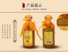 贵州茅台集团白金窖藏原浆酒-m15全国招商加盟