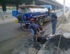 苏州管道CCTV检测高博专业清淤检测公司
