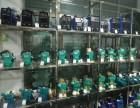 纳联机电吉林分拨,小型智能自吸泵增压泵,型号齐全一站式供应