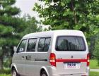 福州小货车(面包车)拉货:市区八县都有跑