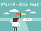 深圳龙岗中心城 正中时代广场 维百盛大厦免费注册公司代理记账