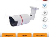 300万POE供电网络摄像机红外监控摄像头安防设备 远程监控