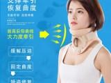 颈椎牵引固定器 超低价特销