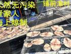 ~~海南【铺前渔村】马鲛鱼
