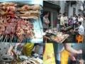 杭州烧烤培训包教包会