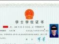 知金广东8周年庆典报名大专本科减免2000元学费