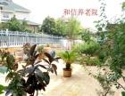 徐州市铜山区和信老年康复护理中心给全市老人拜年啦