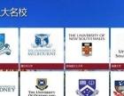 澳洲八大商学院商科硕士解析