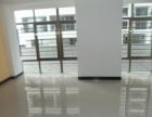 孵化器大楼,60平方,只租1500元 可办公司