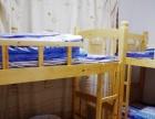 明天会更好求职公寓床位包水电网13--18一天