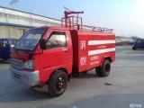 厂家销售 8吨消防车
