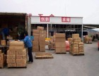 盐城物流公司承接全国各地整车零担运输