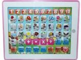 厂家直销儿童益智玩具宝宝早教机婴幼儿点读机平板电脑