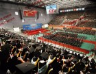 天津大学2018年在职成考报考开始 免费参加辅导班