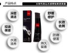 大时代洗发水是真的吗,大时代洗发水成分表