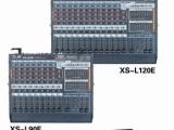 供应TMS 天马士 XS-L90E L120E 调音台