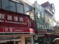 出售紫金山路590平复式三层商铺 营业中 地段繁华