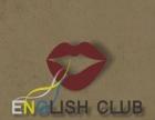 高考后去哪儿,快来咸阳山木培训提升自己英语口语吧