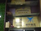 2017年重慶零售業展臺搭建找雅軒展覽