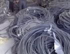 无锡电线电缆回收 无锡电力电缆 回收价格 废旧电缆线回收