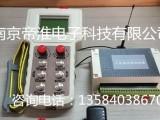 非标遥控器定制 南京帝淮 变频式吊车无线遥控器 应用说明