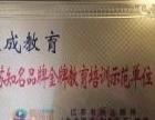 仙林大学城附近教师证专业培训-江苏迈成教育