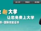 漯河绿业电脑学校电商淘宝专业