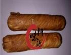 轩味源忆江南猴菇如意棒加盟加盟 蛋糕店