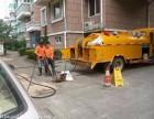 南京江宁区排污管道清洗,高压清洗管道公司