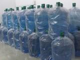 江北 渝中 桶装水配送,定水送水电话,桶装水