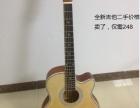全新吉他音色做工相当于1000-2000的吉他 二手价格卖了