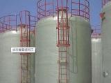 宝祥气体原厂空分批发液氮|氮气等工业气体