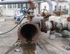 重庆工业设备清洗 冷凝器 换热器 热交换器清洗 经验丰富