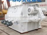 干粉搅拌机生产厂家 干粉砂浆搅拌机 水泥混凝土拌和机