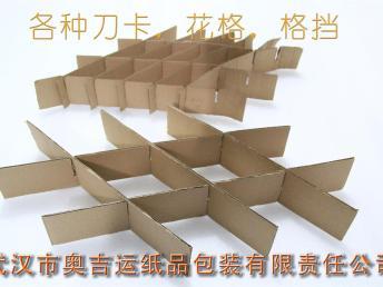 佳海工业园纸盒 珍珠棉成型 价格优惠