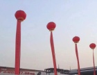 西安新型支架空气空飘气球抗风能力超强 新型空飘气球