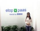 许昌20名IT行业爱好者web前端工程师特训上岗月薪8000