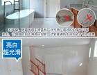 RUST-OLEUM 美国/爱丽原装进口厨房浴室漆